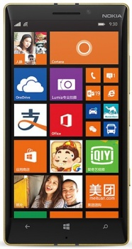 Nokia Lumia 930 Gold - Apple сервиз